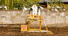 Temporary Shrine.jpg